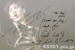 kyu-center-signature